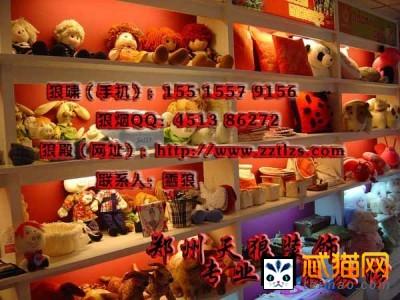 饰品店装修|饰品店装修设计|饰品店效果图的灯光设计最主要的是灯光