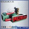 湖南衡阳快速型废旧钢筋压块机现货 废铁压块机