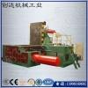 河南驻马店厂家直销 金属压块机 推荐铸铁屑 挤压机 定制厂商