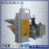 苏州【畅销国外】合金粉铸铁削压块机使金属压块机