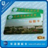 ATMEL   AT88SC1604加密卡厂家报价