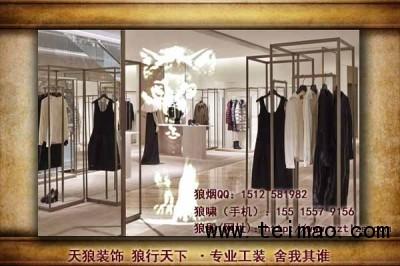 服装展柜设计效果图壁面展示柜的陈列原则
