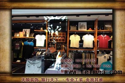 服装展柜设计效果图墙面陈示柜展示陈列要考虑到