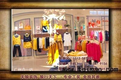 服装展柜设计效果图墙面陈示柜展示陈列要考虑到顾客