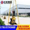可移机液压水井钻机 巨匠HZ-130YY畅销型全液压打井机