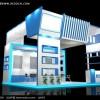 2017上海气车空调及冷藏展览会