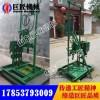 100米小型全自动打井机中国质造 直供室内电动水井钻机