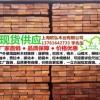 澳洲贾拉木,贾拉木板材,贾拉木防腐木,贾拉木价格,贾拉厂家