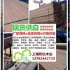 巴劳木防腐木怎么样?巴劳木板材价格,巴劳木生产加工厂家
