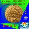 长期供应鸡肉粉,饲料,饲料添加剂