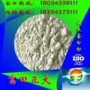 供应大米蛋白粉等优质蛋白饲料、饲料添加剂