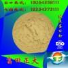 长期供应豌豆蛋白粉,饲料,饲料添加剂