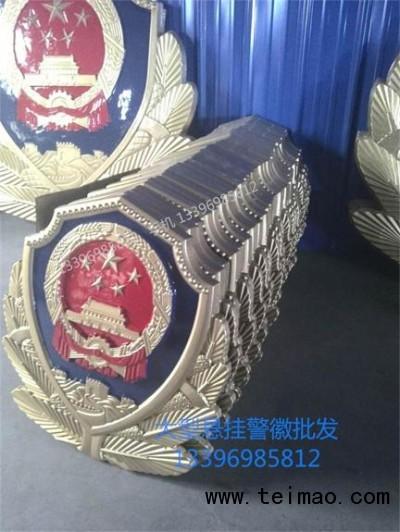 iphone7警徽壁纸