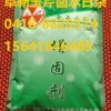 阜新水豆腐增固剂批发零售
