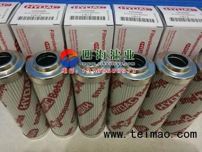 液压滤芯0110D020BH3HC