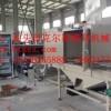 彩石金属瓦生产设备是一种建筑材料生产设备