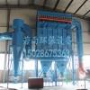 山东1.5吨中频炉除尘器 铸造厂电炉除尘器
