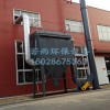 青岛印刷厂车间脉冲布袋除尘器的价格