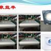 苏州泉益丰家电彩板使用在滚筒洗衣机面板