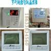 11.13智能温控器工业级芯片wifi控制器地暖温控器远程
