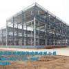 吉林吉建钢结构建造有限公司—已认证