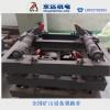 耐用阻车器防厂家直销QZC9定做单轨阻车器