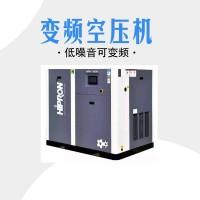 HPV系列永磁变频空压机