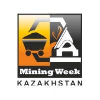 2019年哈萨克斯坦国际冶金,矿山及采矿技术展
