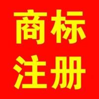 新疆中唐知识产权代理有限公司简介