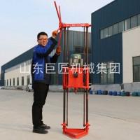 巨匠集团直销家用两相电QZ-1A小型地质勘探钻机