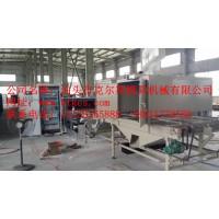 彩石金属瓦生产设备-价格合理-欢迎选购