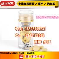 深圳多肽蚕蛹蛋白复合片OEM/ODM贴牌、成本多少