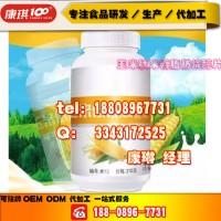 品牌连锁姜黄葛根玉米肽压片糖果ODM研发工厂加工成本