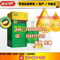 定制植物DHA藻油凝胶糖果OEM生产企业