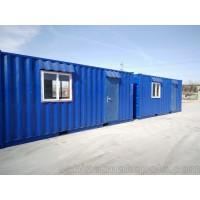 出售租赁改制二手海运集装箱冷藏箱特种集装箱价格电议