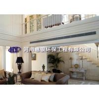长期供应美的家用中央空调,中央空调清洗