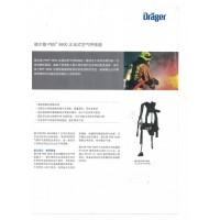 供应德尔格PSS3600正压式空气呼吸器6.8L直销