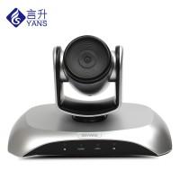 H.264 USB高清1080P视频会议摄像机