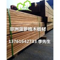 供非洲菠萝格,菠萝格木板材,菠萝格防腐木材,菠萝格价格厂家