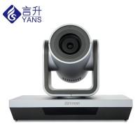 1080P高清会议摄像机USB免驱摄像头