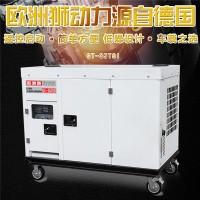 35kw水冷静音柴油发电机