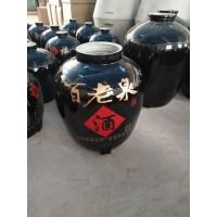 景德镇150斤酒坛子批发价格,定做100斤陶瓷酒坛价格