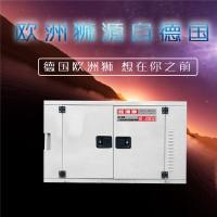 办公室用25kw水冷静音柴油发电机多少一台