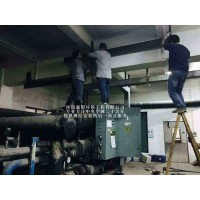 惠银提供多联机风管机中央空调安装施工设计