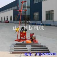 供应鲁探QZ-2CS带卷扬轻便取样钻机工程地质勘探钻机省人力