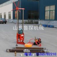 热销山东鲁探QZ-2D电动轻便取样钻机 小型岩芯钻机性能稳定