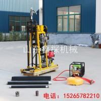 山东鲁探YQZ-50型液压岩芯钻机 轻便液压钻机勘探取样钻机