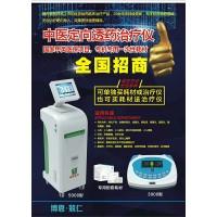 供应郑州博恩BE-5000型中医定向透药治疗仪厂家直销