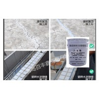 江苏苏州百丰鑫聚氨酯冷灌缝胶路面的隐形创可贴