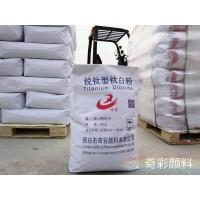 锐钛型钛白粉_商品详情_厂家发货